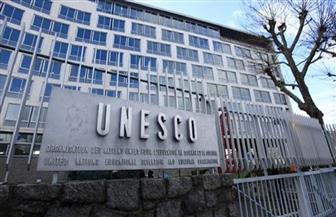 مؤتمر اليونسكو الدولي الثاني لأخلاقيات البيولوجيا ينعقد في مسقط.. فبراير المقبل