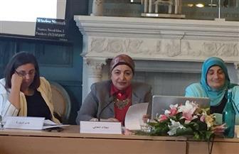 """خبراء وحكوميون عرب يناقشون """"التكلفة الاقتصادية للعنف ضد المرأة"""" بالإسكندرية"""