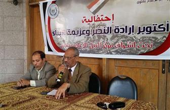 احتفالًا بذكرى النصر: ندوة بقصر ثقافة أبو قرقاص عن إعجاز أكتوبر  صور