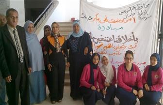 مدرسة بنات بالسويس الأولى على الجمهورية فى تنفيذ توصيات بيت العائلة المصرية |صور
