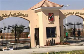 """مجلس إدارة الأهلي يجتمع غدا في الشيخ زايد  بـ""""الفيديو كونفرانس"""""""