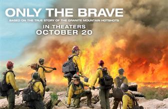 """Only the Brave"" فيلم الدراما الواقعية الأمريكية يعرض بالقاهرة والإسكندرية| صور"