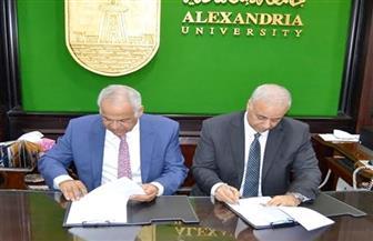 جامعة الإسكندرية  توقع اتفاقية تعاون مع نادي سموحة للمشاركة في تطوير المحافظة| صور
