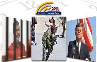 محاكمة مرسي.. نشر ملفات اغتيال كنيدي.. عاصفة فيليب.. ضبط أقراص تامول بنشرة السادسة