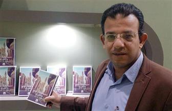 """توقيع """" سيمفونية البشر والحجر"""" لمحمد مندور بمعرض الشارقة للكتاب.. 5 نوفمبر"""