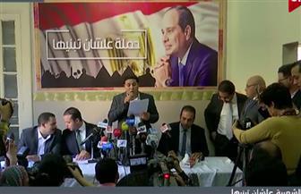 """كريم سالم: """"علشان تبنيها"""" مستمرة حتي إعلان الرئيس السيسي الترشح لفترة رئاسية جديدة"""