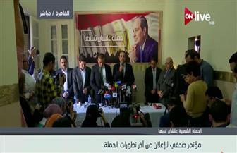 """حملة """"علشان تبنيها"""": إطلاق موقع إلكتروني لتوقيع المصريين بالخارج على استمارات تأييد الرئيس السيسي"""