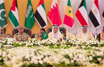 بدء اجتماع وزراء خارجية ورؤساء أركان دول تحالف دعم الشرعية في اليمن بالرياض