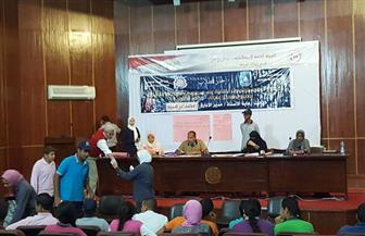 إعلان نتائج انتخابات المكتب التنفيذي لاتحاد طلاب البحر الأحمر