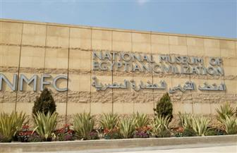 المتحف القومى بالفسطاط يستقبل قطعا أثرية مهداة من الجامعة الأمريكية | صور