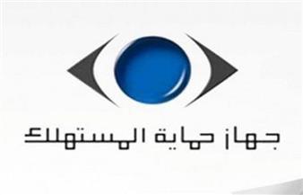 أحمـد البري يكتب: حماية المستهلك بالقانون