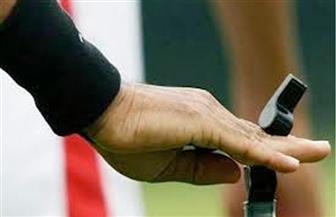 حكام مباريات اليوم الأربعاء في الدوري الممتاز