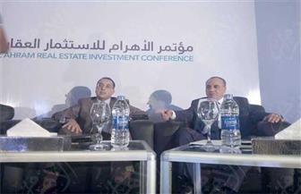 """خبراء: """"مؤتمر الأهرام"""" أكد محورية التطوير العقاري في الاقتصاد وقدم حلولاً لمشكلات القطاع"""
