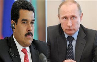 الكرملين يؤكد لقاء بوتين ونظيره الفنزويلي غدًا في موسكو