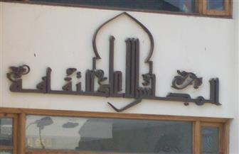 """مناقشة رواية """"آذار الأخير"""" لأمل إسماعيل في الأعلى للثقافة.. غدًا"""