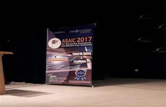 انطلاق فاعليات مؤتمر جمعية الإسكندرية للتخدير والعناية المركزة