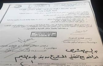 الإسكان والمرافق توافق على توفير الاعتمادات لاستكمال الصرف بإحدى قرى طلخا