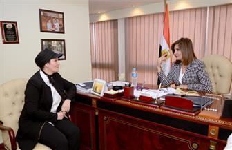 """وزيرة الهجرة  تستقبل عالمة الاستشعار عن بُعد إيمان غنيم ضمن تحضيرات """"مصر تستطيع بالتاء المربوطة 3"""""""