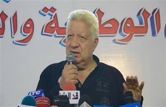 مرتضى منصور يتراجع عن استقالته ويتمسك برئاسة الزمالك