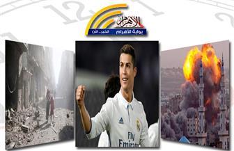 """""""داعش"""" يهدد رونالدو.. إسرائيل تقصف غزة.. """"الرقابة الإدارية"""" تنتصر للقرى بنشرة التاسعة"""