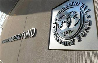 صندوق النقد: بنك مصر المركزي نجح في ضبط السياسة النقدية بصورة ساعدت علي خفض التضخم