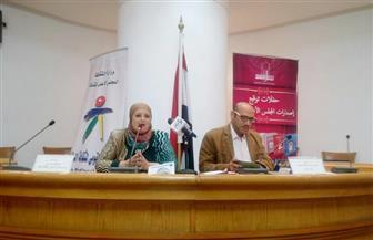 """توقيع كتاب """"حكايات عربية"""" فى المجلس الأعلى للثقافة"""