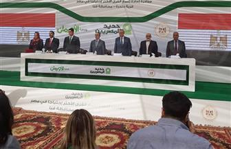 وزير الاتصالات ومحافظ قنا في افتتاح تأهيل 50 منزلًا بقرية دندرة في قنا