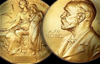 الإعلان عن اسم الفائز بجائزة نوبل في الآداب اليوم