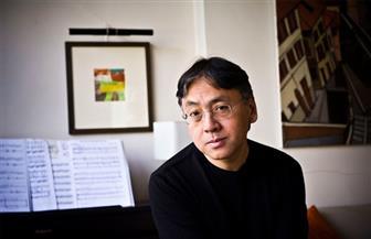 كازو إيشيجورو الحاصل على جائزة نوبل.. أصبح كاتبًا حتى لا ينسى اليابان