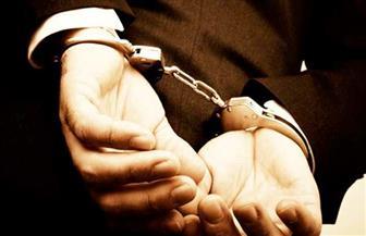 ضبط عاطل حاول إدخال أقراص مخدرة لمسجونين بمركز شرطة كفر شكر