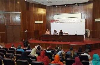 صحة البحر الأحمر تنظم دورة للإخصائيين الاجتماعيين للتوعية بحمى الدنج