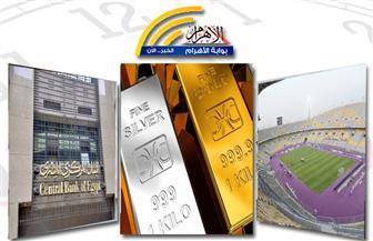 أجواء برج العرب.. أسرة النني.. ذعر البلاك هوك.. تحويلات المصريين.. صعود الذهب.. بنشرة الثالثة