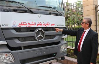 محافظ كفر الشيخ: دعم منظومة النظافة بـ 21 سيارة جديدة بتكلفة 15 مليون جنيه