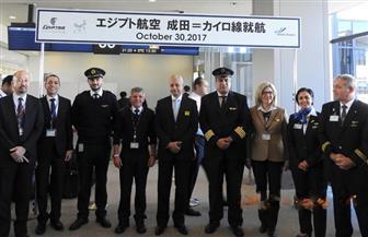 السفير المصري في طوكيو يستقبل أولى رحلات مصر للطيران بعد توقف 4 سنوات