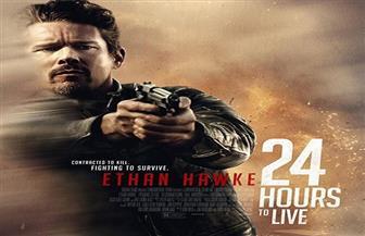 """أسرار عميل المخابرات الأمريكية في فيلم """"24 Hours to Live"""""""