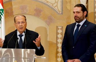 عون: الحريري باقٍ رئيسًا لوزراء لبنان.. وحل الأزمة السياسية خلال أيام