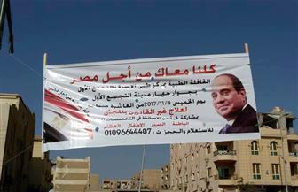 قافلة طبية لحملة كلنا معاك من أجل مصر بمركز طب الأسرة بالتجمع الأول لعلاج غير القادرين | صور