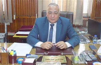 مديرية الصحة بالإسكندرية ترفع من استعداداتها لاستقبال شهر رمضان المبارك