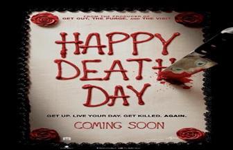 """نسخة هوليودية من """"1000 """" مبروك لأحمد حلمي بالقاهرة في فيلم """"Happy Death Day"""""""