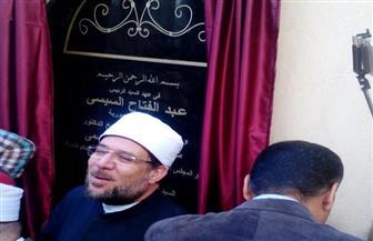 وزير الأوقاف يحث أهالي أحد شهداء مذبحة رفح الثانية في المنوفية على الصبر| صور