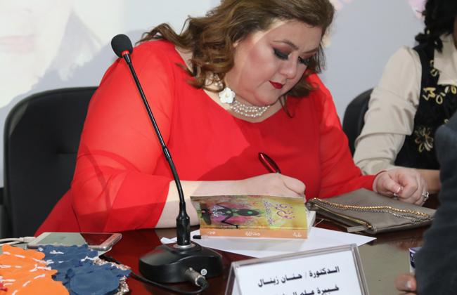كتاب نونزي حنان زينال