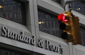 ستاندرد آند بورز تخفض تصنيف تركيا وتحذر من ركود وتضخم بنسبة 22 بالمئة