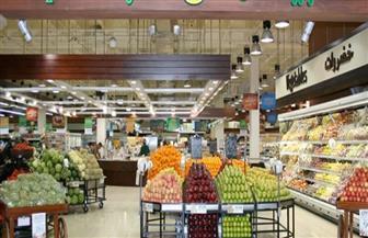 """""""التموين"""" تفتتح فرعا جديدا لهايبر ماركت وحماية المستهلك اليوم بأسوان"""