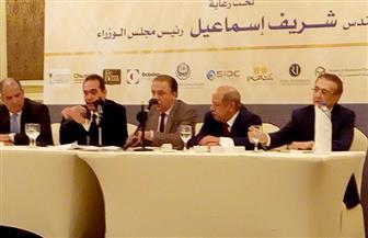 """أبو الفتوح بمؤتمر """"الأهرام الاقتصادي"""": لا توجد قوائم انتظار بالبنوك.. ونلبي طلبات المستوردين"""