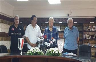"""اللجنة الأوليمبية: توقيع رئيس الزمالك على الشيكات دون انعقاد المجلس """"سليم"""""""