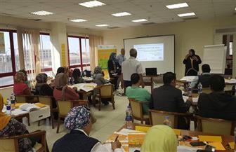 منظمة العمل الدولية تنظم برنامجًا تدريبيًا للخريجين بالبحر الأحمر