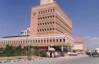 """""""المركزي اليمني"""": وديعة الـ 2 مليار دولار السعودية تمهد لإعادة إعمار اليمن"""