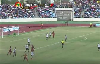 المنتخب يتعادل 1-1 مع غانا فى نهاية جميلة.. وشيكابالا يخطف الأنظار