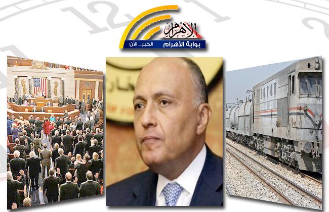 تفجير اليمن.. زيارة وزير الخارجية.. إدانة النواب الأمريكي.. مفاوضات داعش بنشرة التاسعة