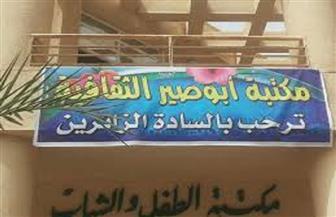 """""""آثار نتائج ثورة يناير على الأمن الفكري"""" في ندوة تثقيفية بالغربية"""